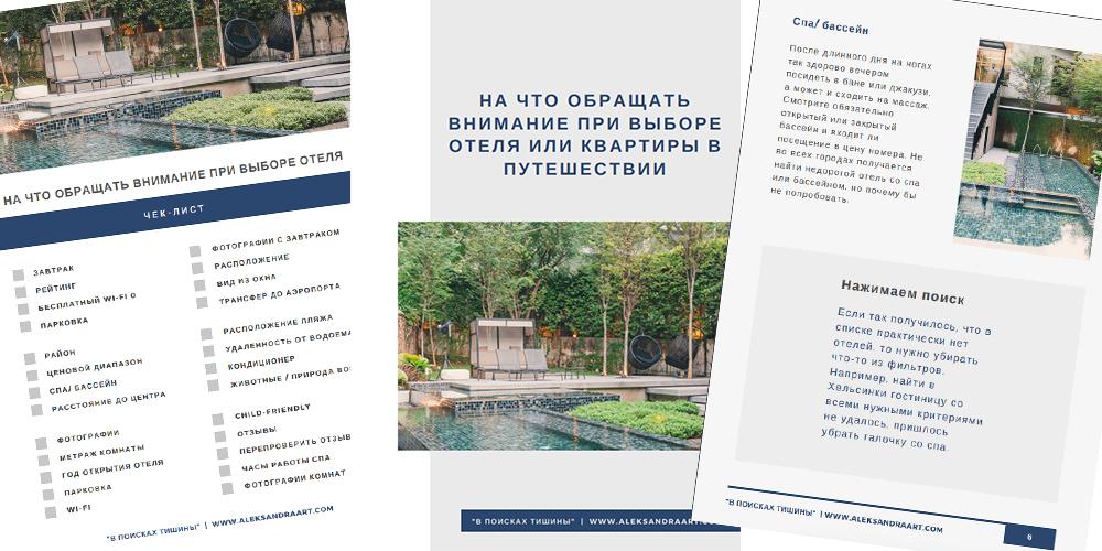 Оставьте свой e-mail и я пришлю вам подарки! | aleksandraart.com